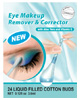 Swab Plus Eye Make-Up Remover