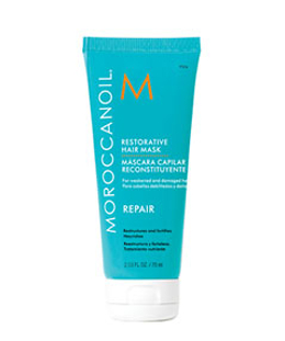 Moroccanoil Restorative Hair Mask 75ml - Free Gift