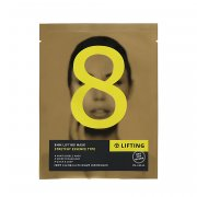 8MM Lifting Sheet Mask 27g