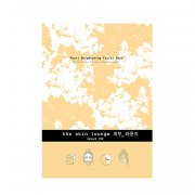 The Skin Lounge Pearl Brightening Sheet Mask 25g