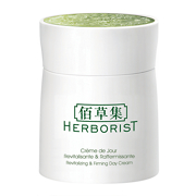 Herborist Revitalizing & Firming Day Cream 50g