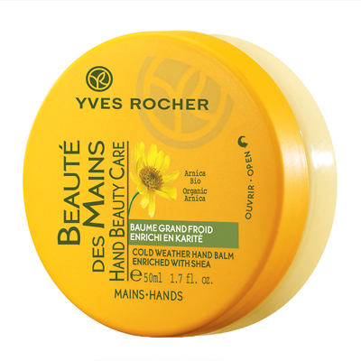 Yves Rocher Botanical Cold Weather Balm Enriched with Shea 50ml