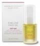 Aromatherapy Associates Anti-Age Fine Line Face Oil 15ml