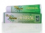 TheraNeem Herbal Neem Toothpaste 120g